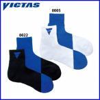 ショッピングソックス ★DM便送料無料 ヴィクタス 卓球 ソックス ミドルソックス 靴下 V-SX046 037453