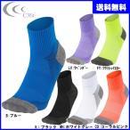 ショッピングfit ◇ C3fit ランニング  アーチサポート クオーター ソックス 靴下  3F65300