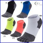 ◇送料無料 C3fit ランニング ランニングソックス  5フィンガーグリップアンクルソックス 5本指 靴下 3F67301