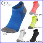 ショッピングfit ◇DM便送料無料  C3fit ランニング ショート ソックス スポーツソックス 靴下 3F93356