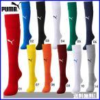 ☆ プーマ PUMA サッカー フットサル サッカーストッキング サッカー ソックス LIGA  729879