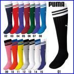 ショッピングストッキング ☆ プーマ PUMA サッカーストッキング サッカーソックス  900401