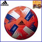 〇ネーム・名入れOK アディダス adidas フットサルボール ツバサフットサルボール4号 レッド JFA検定球 AFF411R