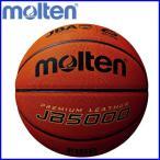 〇ネーム・名入れOK!送料無料 モルテン  バスケットボール 6号球 国際公認球  JB5000 B6C5000