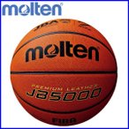 〇ネーム・名入れOK 送料無料! モルテン  バスケットボール 7号球 国際公認球 検定球 JB5000 B7C5000