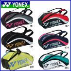 ★ネーム刺繍OK 送料無料 ヨネックス テニス  ラケットバッグ6(リュック付) BAG1612R
