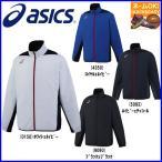 ○名入れ刺繍OK アシックス 野球 ソフトボール トレーニングウェア ジャージ ゴールドステージ クロスアップ ジャケットLS BAW315