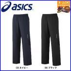 ○名入れ刺繍OK アシックス 野球 ソフトボール トレーニングパンツ ゴールドステージ クロスアップ パンツ BAW415