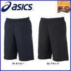 ○名入れ刺繍OK アシックス 野球 ソフトボール トレーニングパンツ ゴールドステージ クロスアップ ハーフパンツ BAW416