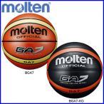 〇ネーム・名入れOK 送料無料! モルテン バスケットボール 7号球 一般用 BGA7
