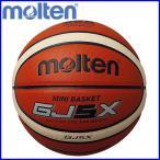 〇ネーム・名入れOK 送料無料! モルテン バスケットボール 5号球 検定球 ミニバス 小学校用 BGJ5X
