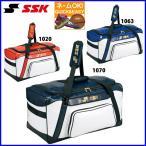 ☆名入れネーム刺繍OK エスエスケイ 野球 ソフトボール 大容量 ヘルメット兼キャッチャー用具ケース 約125L BH9001
