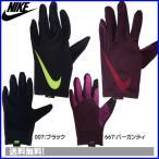 ☆送料無料! ナイキ レディース ランニング グローブ 手袋 ウィメンズ プロ ウォーム ライナー グローブ CW2004