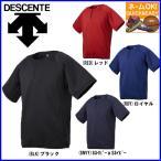 ○名入れ刺繍OK デサント 野球 ソフトボール トレーニングウェア 半袖 バリアフリース DBX2763
