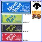◇名入れ刺繍OK デサント ムーブスポーツ 今治タオル フェイスタオル スポーツタオル DMAPJE00