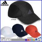 ☆ネーム刺繍OK!送料無料! アディダス スポーツキャップ ランニングキャップ 帽子 DUR30