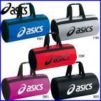 ◇送料無料 アシックス ポケッタブル ダッフル バッグ コンパクトドラムバッグ EBG443