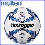 〇ネーム・名入れOK 送料無料 サッカーボール ヴァンタッジオ5000キッズ ジュニア 4号 F4V5000