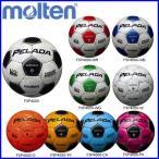〇ネーム・名入れOK 送料無料 モルテン サッカーボール 5号球 検定球 ペレーダ4000 F5P4000