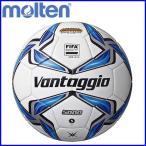 〇ネーム・名入れOK 送料無料 モルテン サッカーボール 5号球 検定球 ヴァンタッジオ5000土用  F5V5001