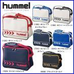 ショッピングエナメル ☆名入れネーム刺繍可 送料無料 ヒュンメル hummel エナメルバッグ ショルダーバッグ  HFB3068