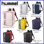 ショッピングエナメル ☆送料無料!  ヒュンメル hummel エナメルバックパック HFB6064  エナメルバッグ