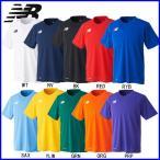 ☆ユニフォーム製作OK ニューバランス ジュニア サッカーウェア ゲームシャツ プラシャツ JJTF6196