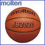 〇ネーム・名入れOK送料無料! モルテン  バスケットボール 7号球 検定球  MTB7WWK