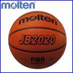 〇ネーム・名入れOK 送料無料! モルテン  バスケットボール 7号球 国際公認球 検定球  MTB7WW