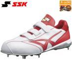 ☆名入れネームOK エスエスケイ 野球 ソフトボール スパイク グローロード TT-VC ホワイト×レッド SSF3006-1020