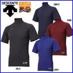 ◇名入れネーム刺繍OK デサント 野球 ソフトボール アンダーシャツ ハイネック半袖アンダーシャツ STD720