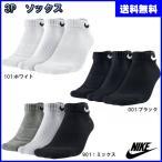 ショッピングソックス ☆DM便送料無料  ナイキ 3足セット ショートソックス 靴下 SX4701