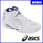 ◇ アシックス  バスケットシューズ  バスケットボール ゲルバースト スウィープ 2 TBF26G-0193