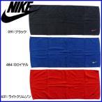 ☆名入れ刺繍OK  DM便送料無料  ナイキ スポーツタオル ミディアムサイズ  TW2509