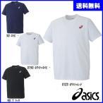 ◇名入れネーム刺繍OK!送料無料! アシックス   Tシャツ ワンポイントシャツ スポーツウェア XA101N