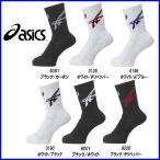 ショッピングソックス ◇DM便送料無料!  asics アシックス トップチームソックス バスケソックス XBS413