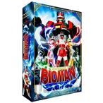 【新品・輸入盤】超電子バイオマン TVシリーズ コンプリート DVDボックス 全51話 1260分 日本語 フランス語 import PAL形式 リージョン2 PS4再生OK あすつく