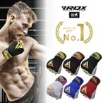 開店記念全品送料無料 バンテージ インナーグローブ RDX ハンドラップ ボクシング ムエタイ 格闘技 MMA 簡単バンテージトレーニング マジックテープ サポータ