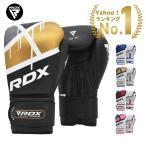 ボクシンググローブ F7 左右セット RDX ジム トレーニング 試合用 Maya ハイドレザー 2個入り 両手セット 保護 男女兼用 正規品 高品質 あすつく対応