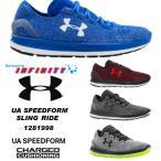 【トレーニング】【ジョギング】【靴】【スポーツ】