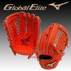 グローバルエリート 硬式グローブ 外野手用 FCライン ダブルX サイズ15