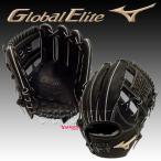 グローバルエリート 硬式グローブ 内野手用 FCライン トリプルX サイズ9