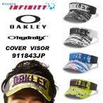 OAKLEY オークリー  サンバイザー  COVER VISOR  911843JP