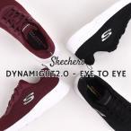 スケッチャーズ skechers レディース スニーカー カジュアル シューズ 靴 女性 ファッション スポーツ DYNAMIGHT2.0 EYE TO EYE  12964 BBK BKW NVLB
