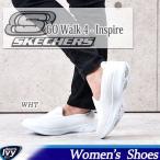 送料無料スケッチャーズ SKECHERS GO Walk 4-Inspire 14166-WHT 撥水加工も有り【2017年春 新作】シューズ  スニーカー SALE 8000円以上送料無料