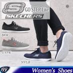 スケッチャーズ SKECHERS レディース GO STEP Lite 14485-BKW/GYPK/NVLB