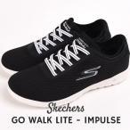 スケッチャーズ レディース スニーカー  skechers GO WALK LITE 15350 ウォーキング シューズ 運動 靴 カジュアル ローカット
