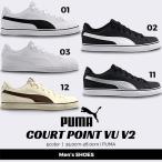 プーマ シューズ その他カジュアル コートポイント VULC V2 36294601 メンズ プーマ ホワイト プーマ ブラック