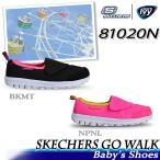 【スケッチャーズ】GO WALK 81020N BKMT/NPNL SKECHERS スニーカー SALE 8000円以上送料無料