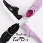スケッチャーズ skechers キッズ スニーカー ローカット シューズ 靴 カジュアル ジュニア 運動 子供 DYNAMIGHT-RALLY RACER 81301L BLK LAV  黒 紫